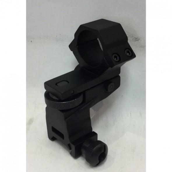 NEW Starlight: Adjustable mount